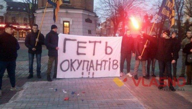 Геть окупантів із Криму: у Вінниці спалили російський триколор
