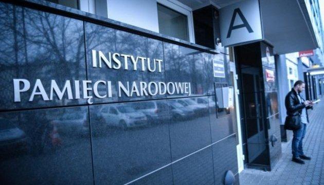 У Польщі розсекретили базу осіб, які працювали в комуністичних спецслужбах