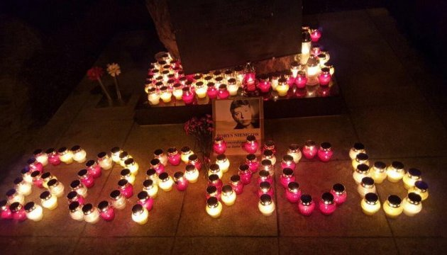 У Варшаві вшанували пам'ять Бориса Нємцова