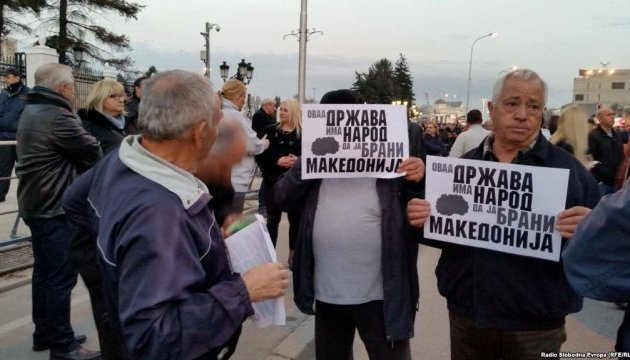 В Македонії демонстранти вимагали не надавати албанській офіційного статусу
