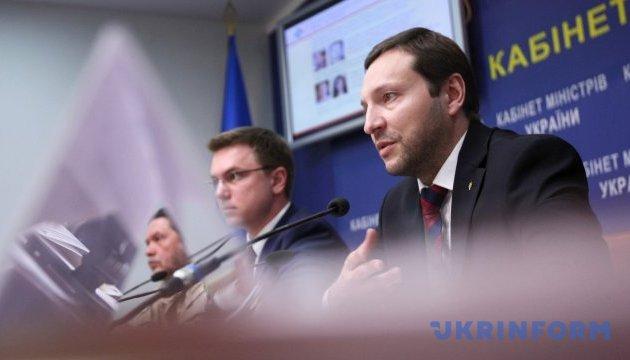 МІП став головним органом у формуванні політики у сферах інформаційного суверенітету