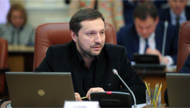 Рішення Суду ООН визнає Росію стороною конфлікту на Донбасі - Стець