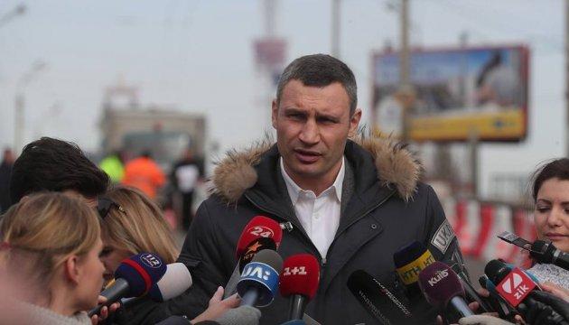 В Киеве установят шесть мемориальных досок выдающимся деятелям и погибшим в АТО