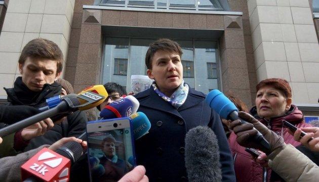 Савченко анонсує брифінг біля київського управління СБУ