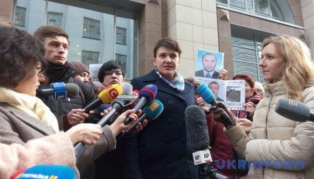 Савченко сказала, кого хоче бачити у своїй партії