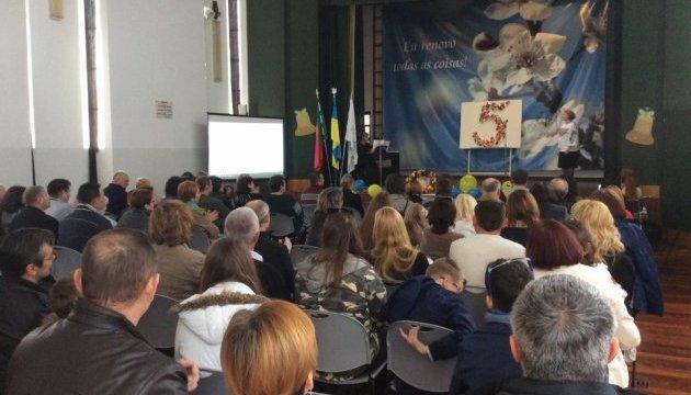 Діаспора в Португалії відсвяткувала 5-річчя української школи
