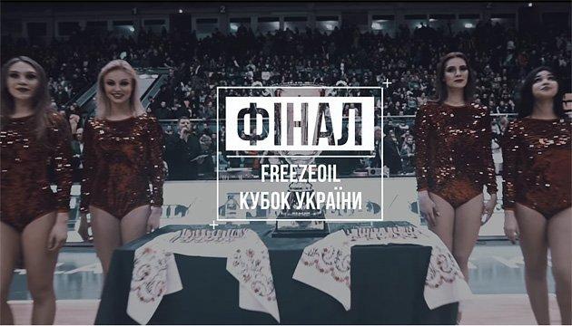 Кращі моменти фінальної гри за баскетбольний Кубок України