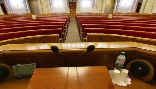 Рада закрылась после требования НФ пригласить в зал полицейских