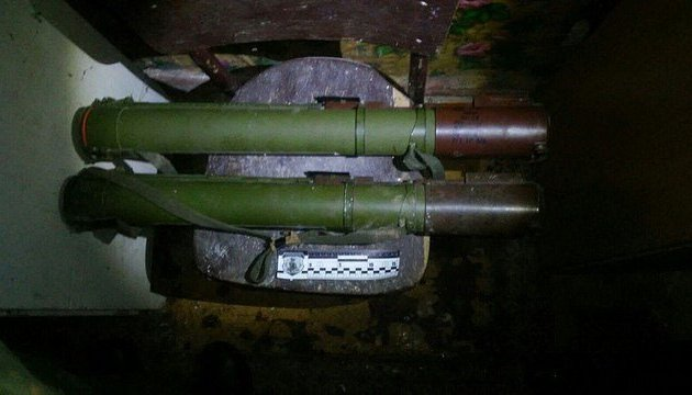 В зоні АТО знайшли арсенал із гранатометами
