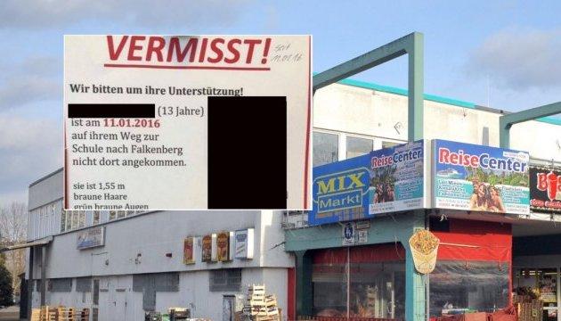 У Берліні судять 23-річного чоловіка у справі російської дівчинки Лізи