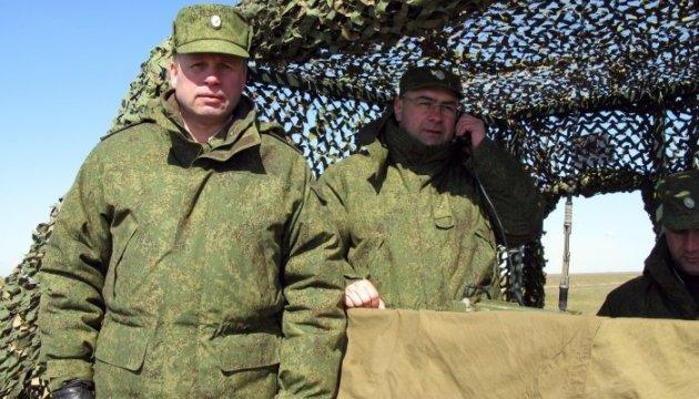 Генпрокуратура завершила слідство щодо начальника Берегових військ ЧФ РФ