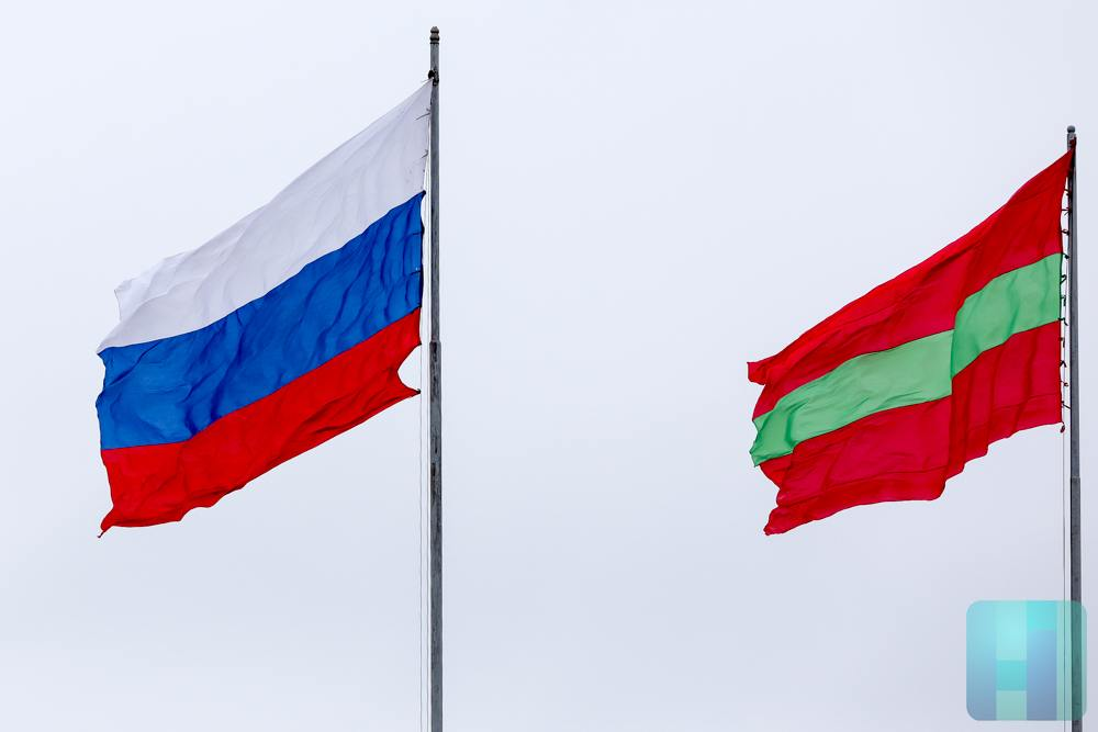Приднестровье и РФ, флаг
