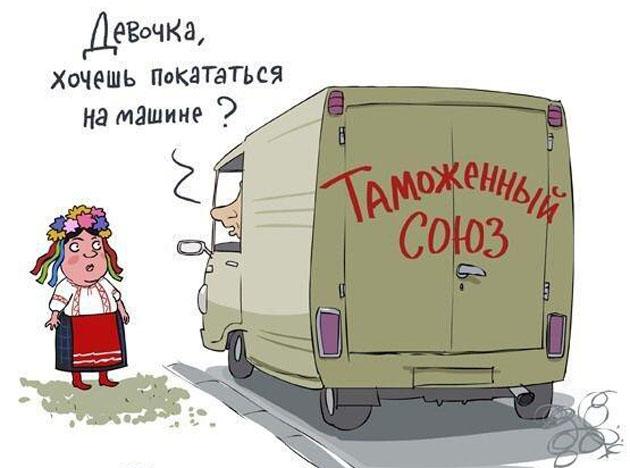 Карикатура Сегрій Йолкін