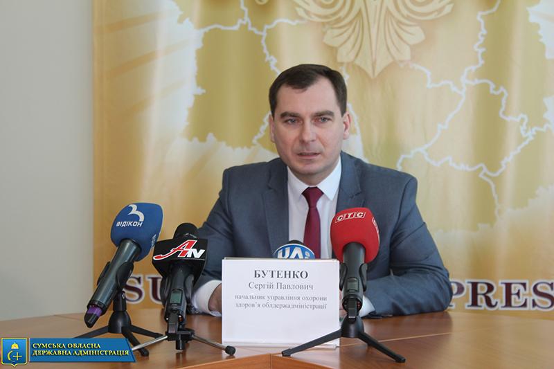 Сергій Бутенко. Фото: sm.gov.ua