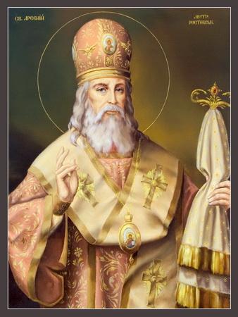 Митрополит Арсеній Мацієвич