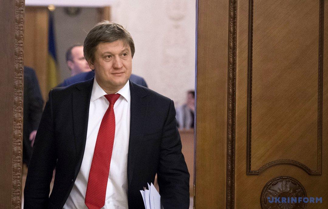 Олександр Данилюк,  міністр фінансів України