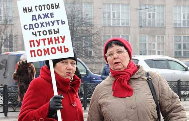 Фото: konan-vesti.blogspot.ru