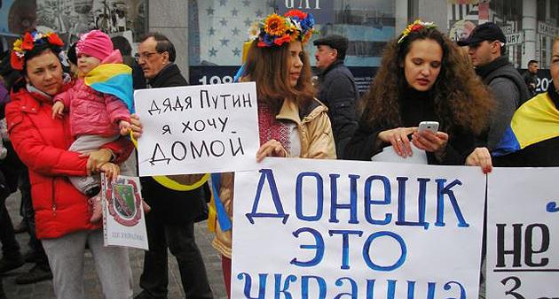 Фото: Radio Svoboda