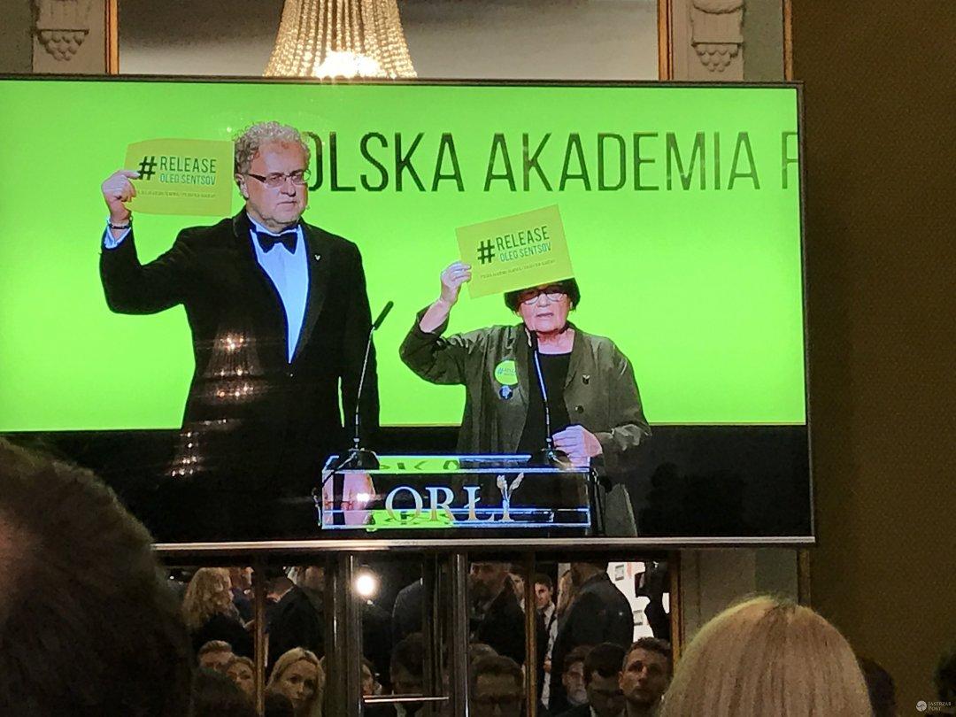 Фото с сайта jastrzabpost.pl