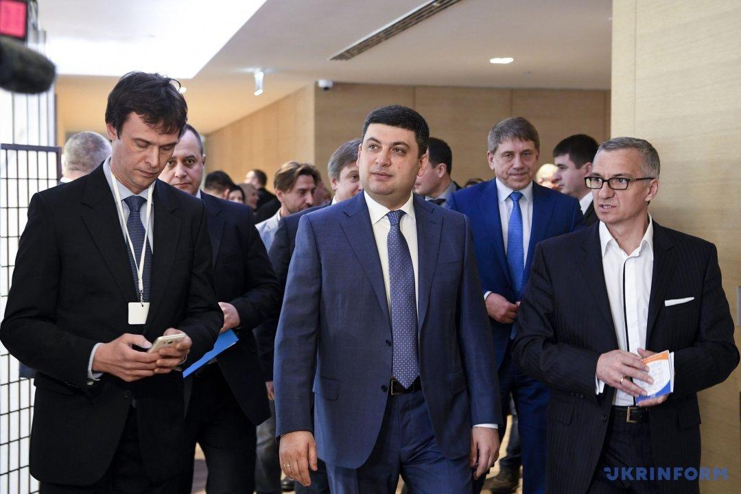 Фото: Владислав Мусиенко