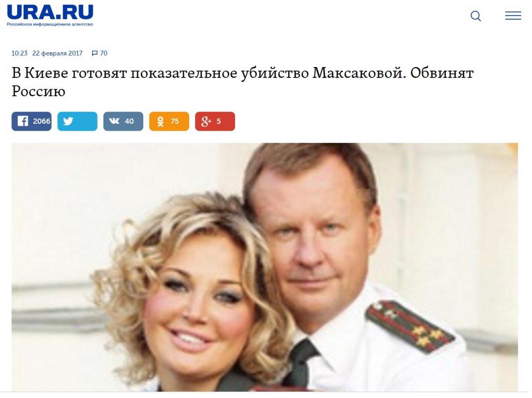 Скрін з сайту pda.ura.ru