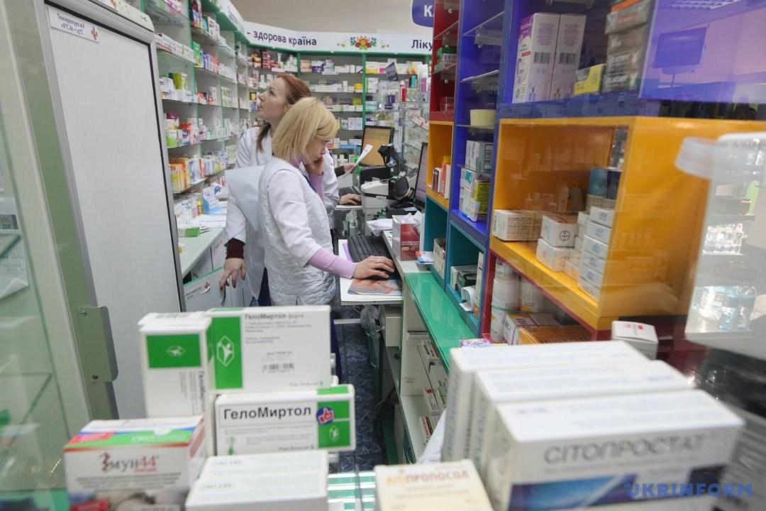 1 квітня стартує програма «Доступні ліки»