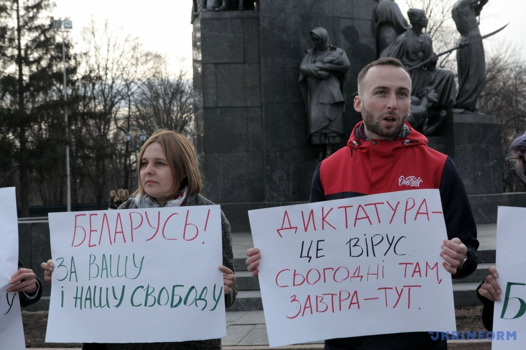 Вгосударстве Украина прошли акции солидарности соппозицией Беларуссии