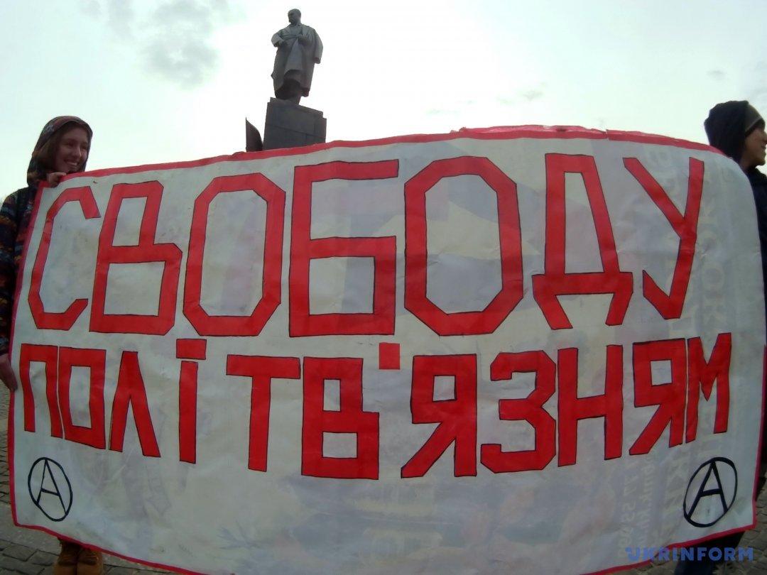 Украинцы вышли поддержать День воли в Беларуссии