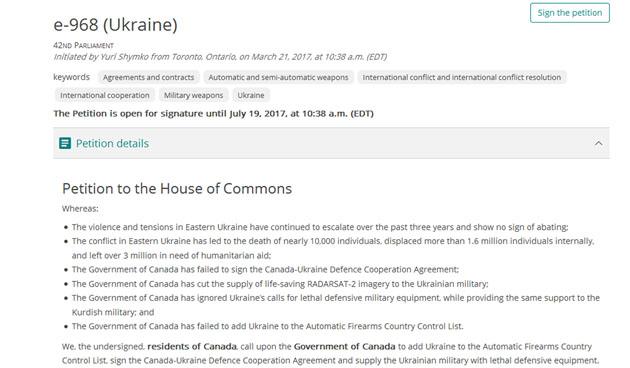 УКанаді йде збір підписів занадання Україні зброї