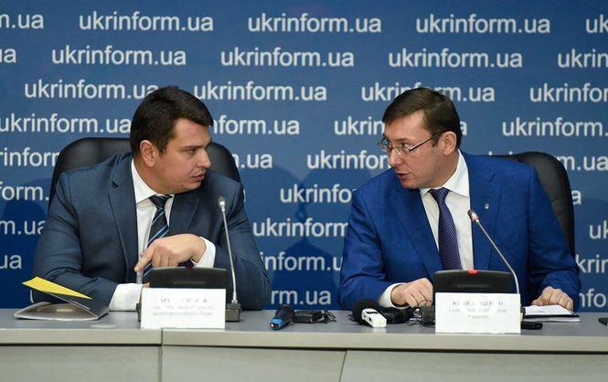 Директор НАБУ Артем Ситник і Генпрокурор Юрій Луценко