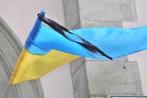 В Харькове 22 января объявили днем траура