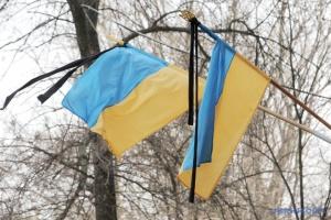 Зеленський оголосив 23 січня Днем жалоби через трагедію в Харкові
