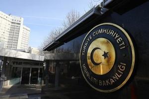 Туреччина продовжить підтримку кримських татар - МЗС
