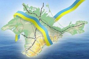 """У російській Держдумі хочуть вмовити Google Maps """"перефарбувати"""" Крим"""