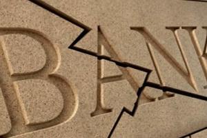 Фонд гарантирования продлил на год ликвидацию Евробанка