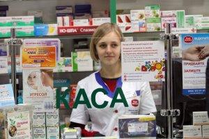 Група ТАС підписала угоду про покупку аптечного бізнесу КОСМО