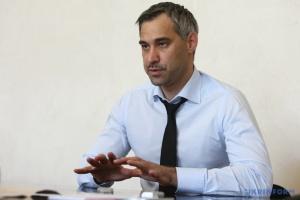 Прокурори зможуть і надалі займатися справами Майдану - Рябошапка