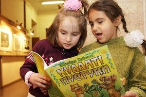 2 avril : Journée internationale du livre pour enfants