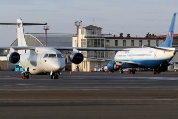 """Varios vuelos de la compañía aérea Bravo Airways fueron cancelados en el aeropuerto de """"Kyiv"""""""