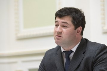 Head of State Fiscal Service Roman Nasirov arrested in 'Onishchenko's case'