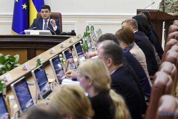 Enseignement : Le gouvernement ukrainien accorde certaines concessions à la Hongrie