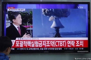 Корейський півострів як ніколи близький до війни - експерт