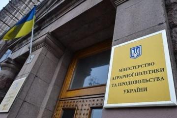 Francia y Alemania interesadas en las perspectivas de la agricultura ecológica en Ucrania