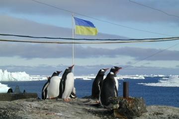 Expedición Antártica de Ucrania felicita por el Año Nuevo