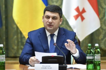 PM Groysman: Ukraine interested in Trans-Caspian transport route