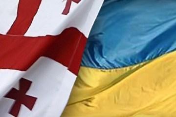 Україна і Грузія розширять співпрацю в галузі освіти та науки
