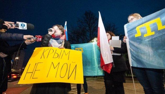 У Варшаві протестували проти окупації Криму Росією
