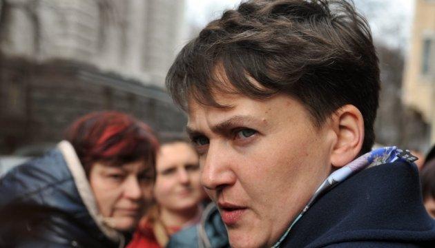 Повістки Савченко щодо допиту в СБУ скерували до апарату Ради