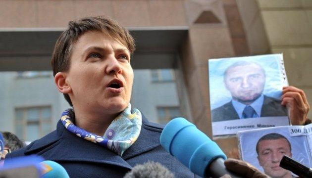 Савченко про свою поїздку до ОРДЛО: То була така спецоперація