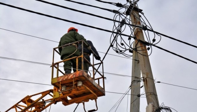Eighty towns and villages in three regions of Ukraine remain without electricity
